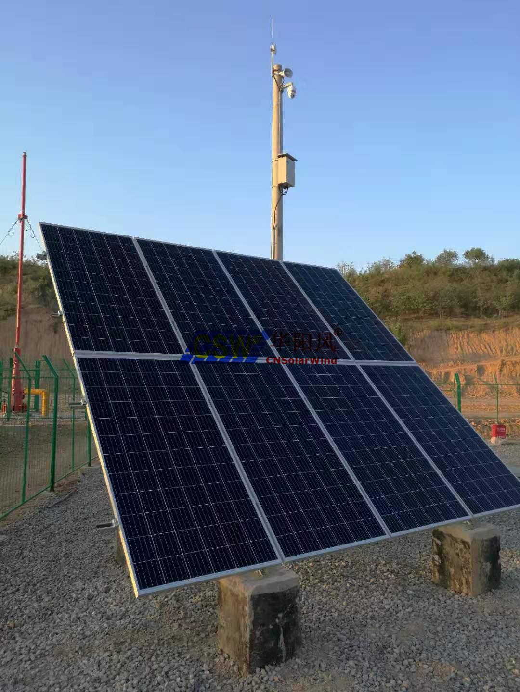 太陽能電源