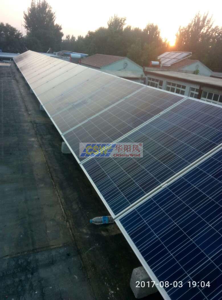 北京太陽能發電