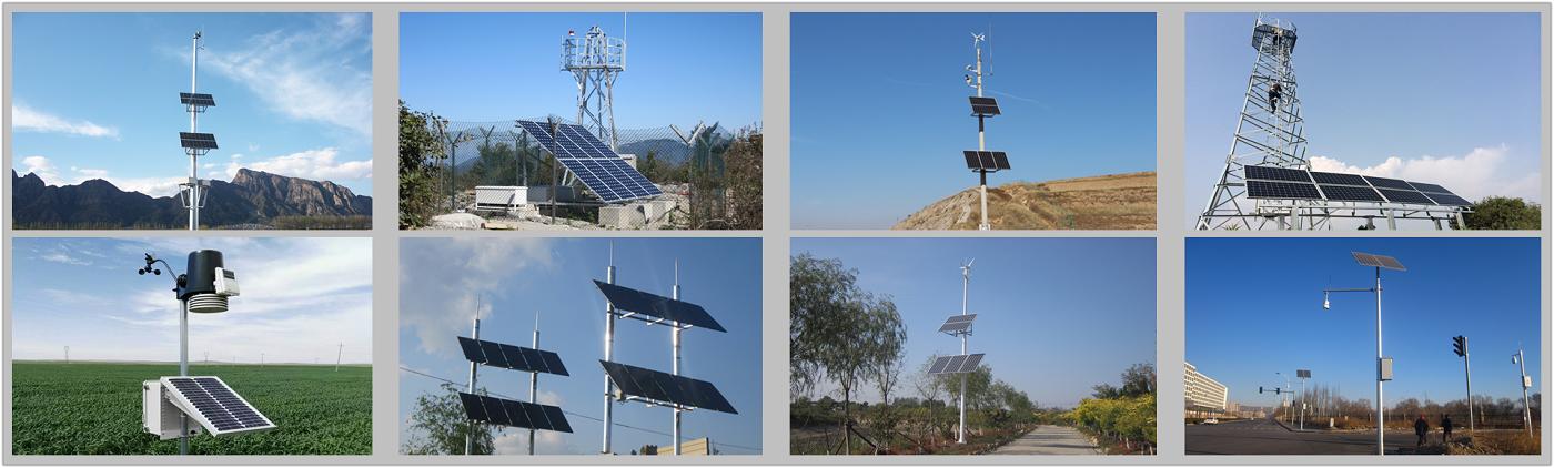 太陽能監控系統,太陽能供電系統
