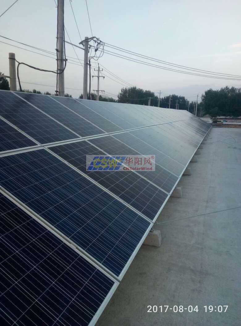 太陽能發電價格