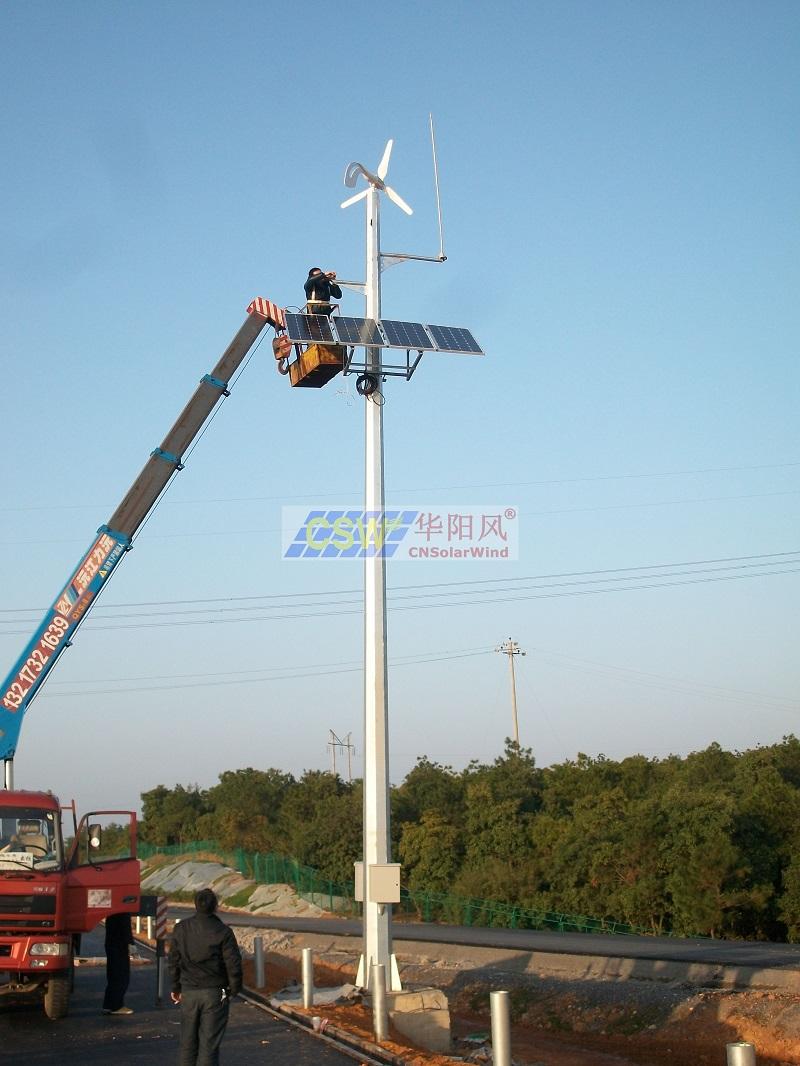 風光互補監控系統