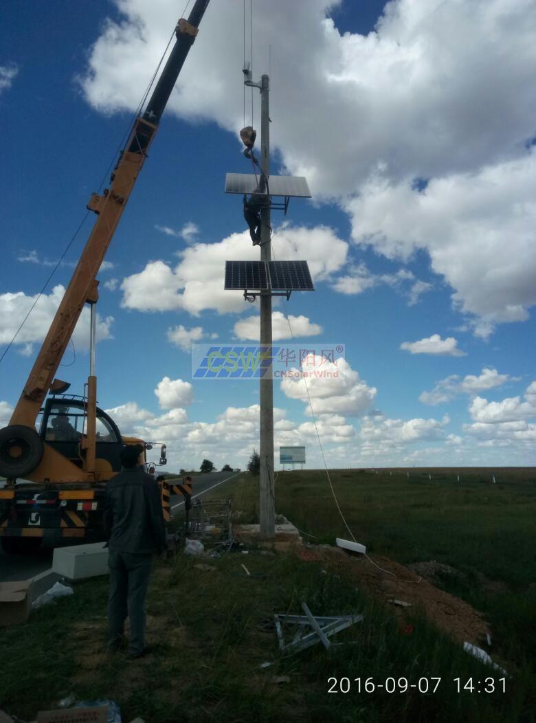 監控太陽能供電