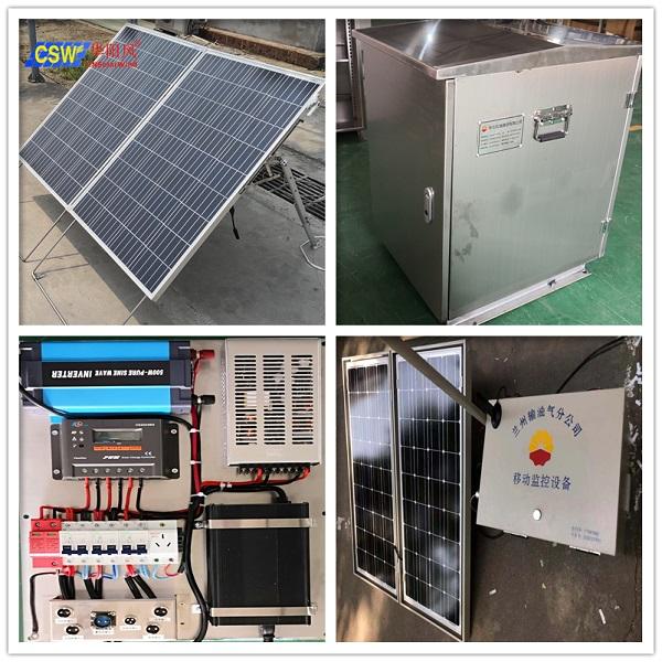 太阳能监控系统生产厂家