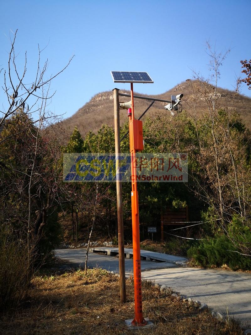太陽能森林防火監控