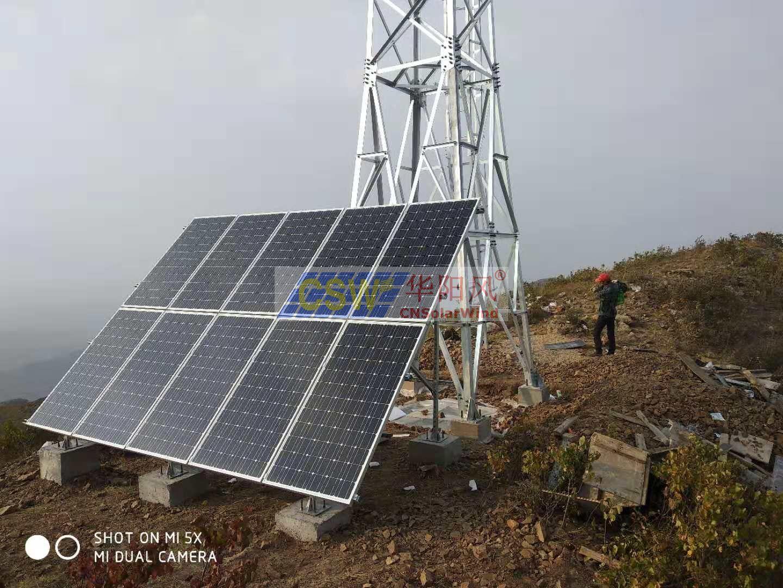 森林防火太陽能監控系統