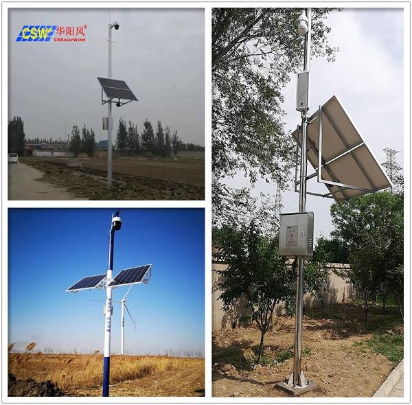 太阳能监控系统价格