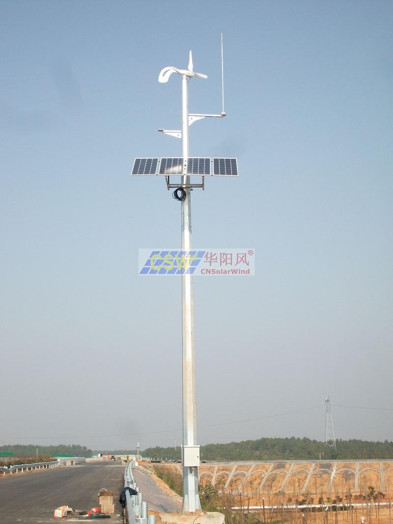 高速公路監控太陽能供電