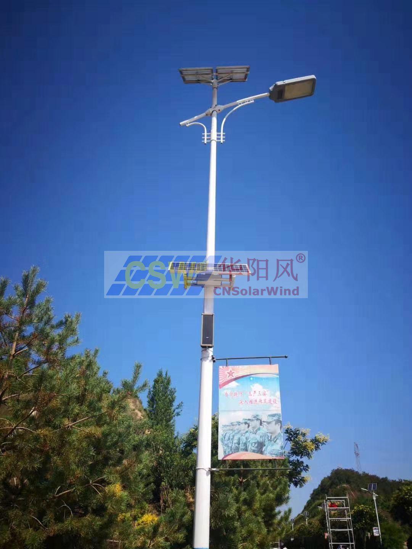 太陽能廣播系統