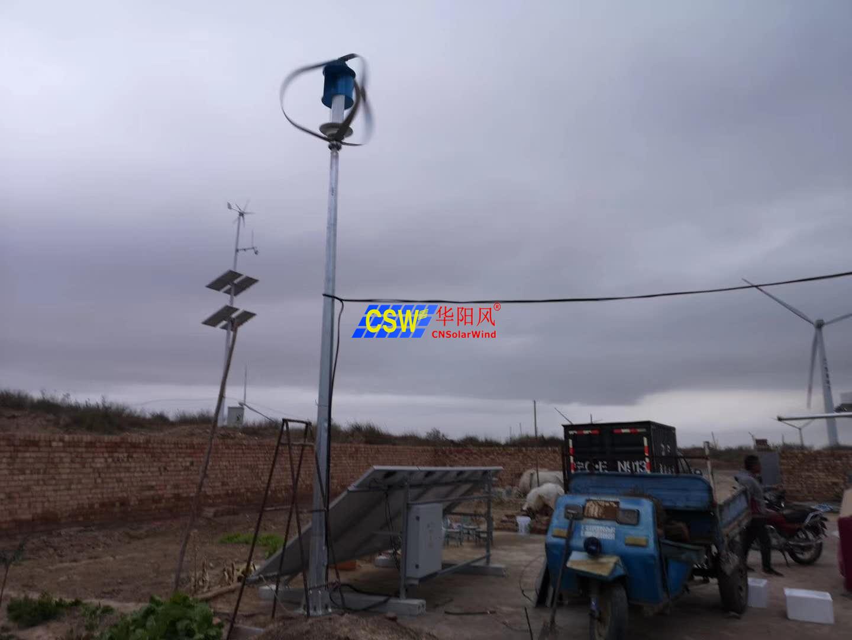 风光互补发电设计方案