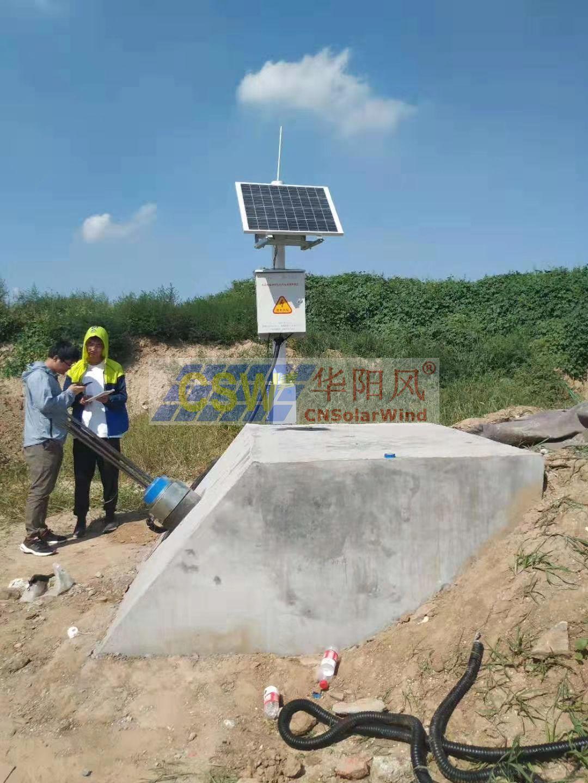 遠程滑動力監測,邊坡監測供電
