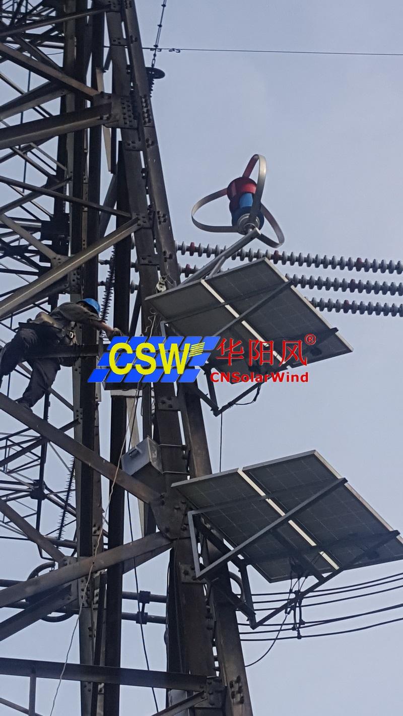風光互補電力在線監測