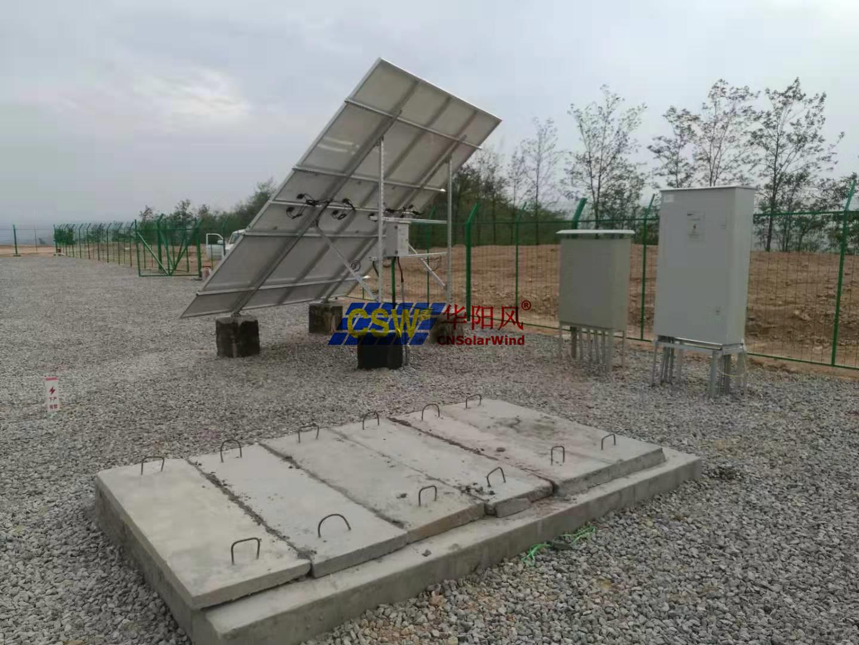 太陽能發電系統