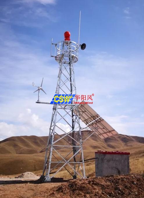 風光互補草原防火供電系統