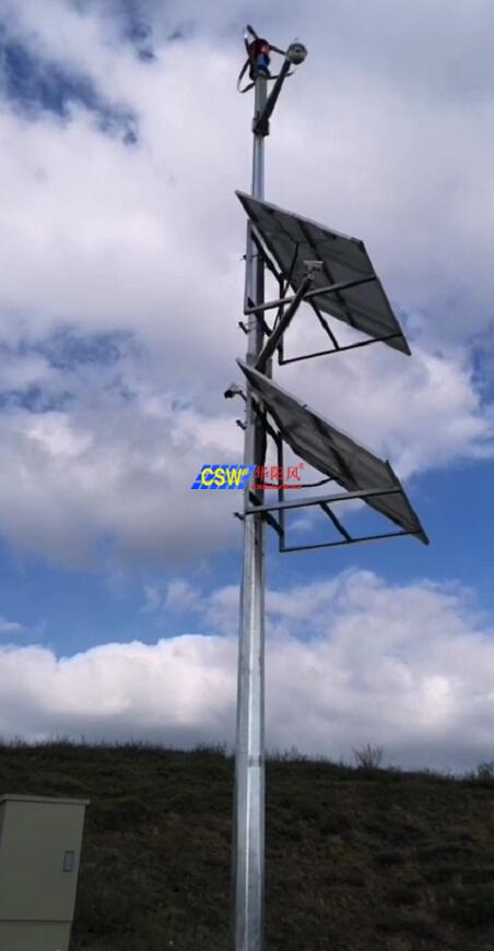 森林监控风光互补供电