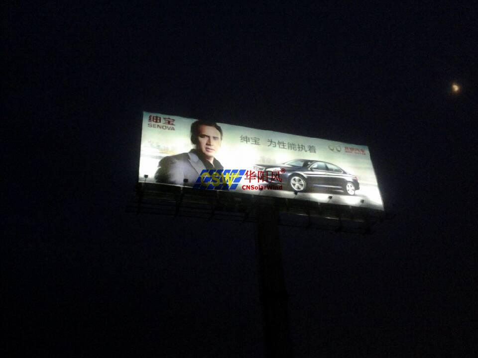 LED广告牌太阳能供电